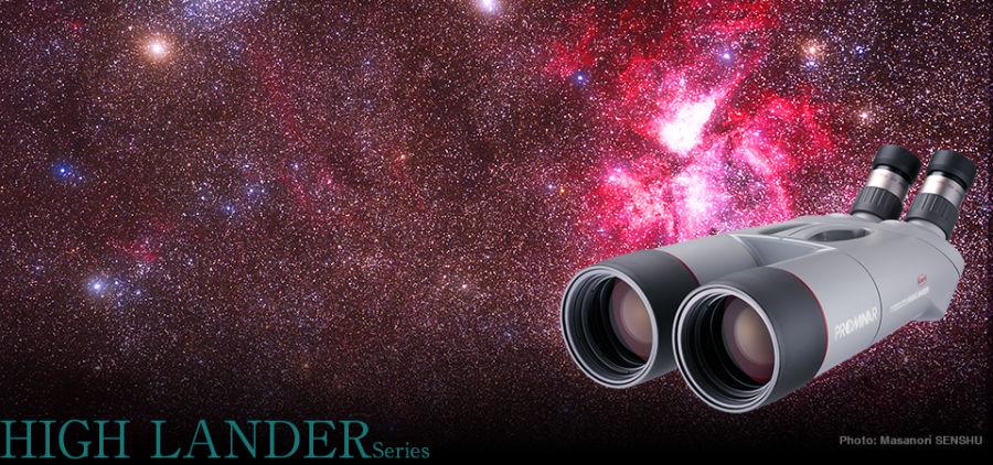Kowa Highlander binoculars