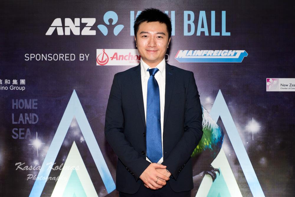 ANZ HK Kiwi Ball 2017 5697