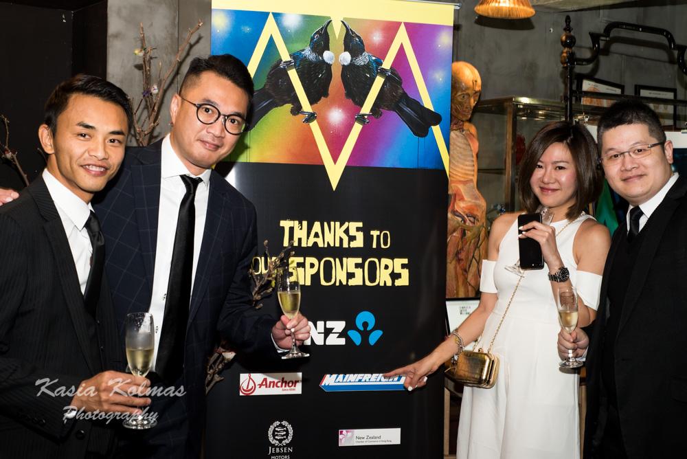 ANZ HK Kiwi Ball 2017 5700