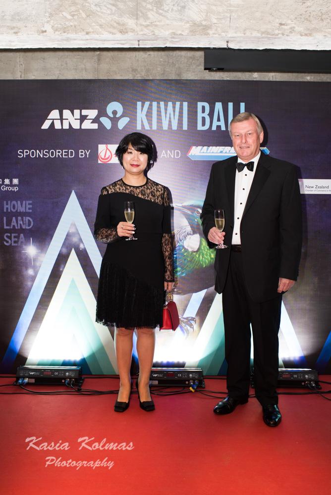 ANZ HK Kiwi Ball 2017 5707