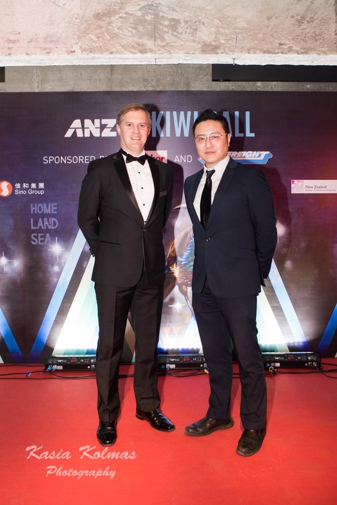 ANZ HK Kiwi Ball 2017 5716