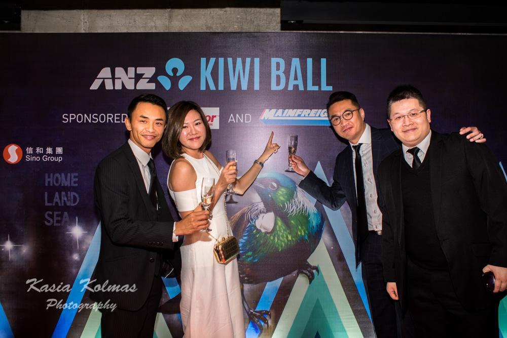 ANZ HK Kiwi Ball 2017 5726