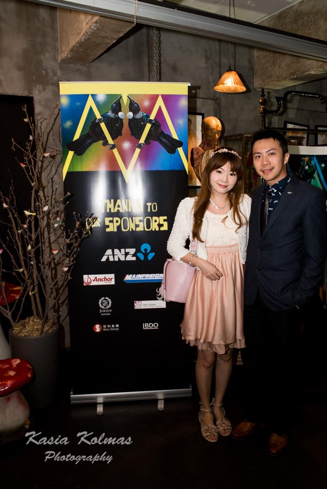 ANZ HK Kiwi Ball 2017 5732