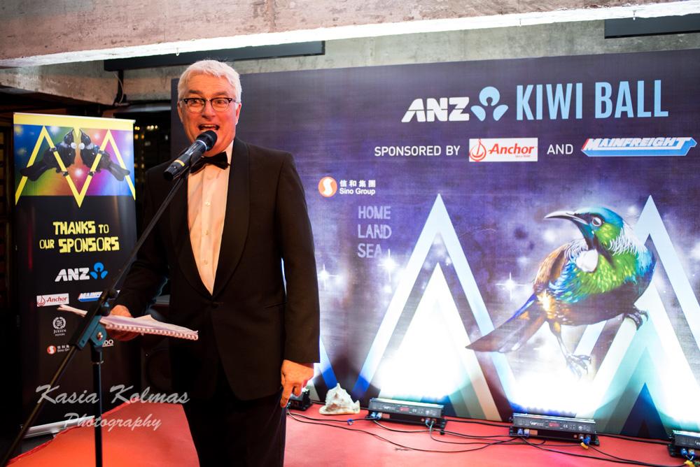 ANZ HK Kiwi Ball 2017 6023