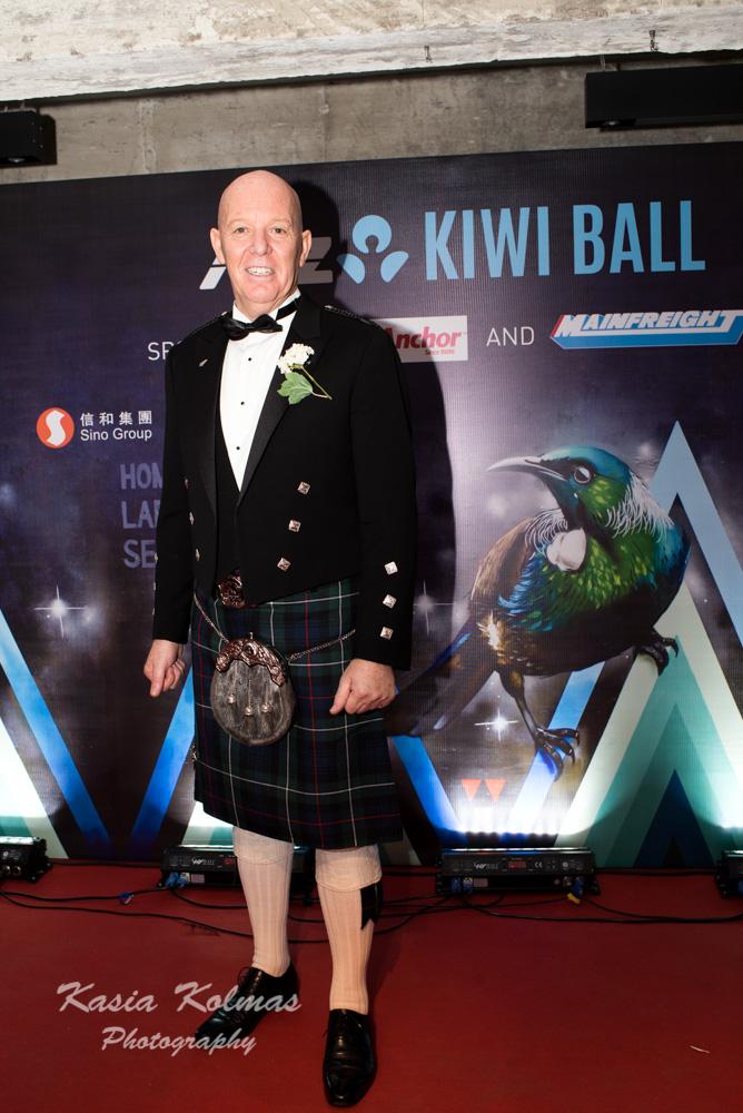ANZ HK Kiwi Ball 2017 6052