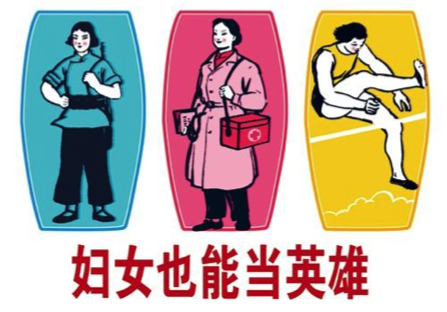 "This t-shirt design is from a 1970s propaganda poster that roughly translates to ""women can also be heroes"". It is one of Plastered's most celebrated designs and is surprisingly popular with Chinese men."