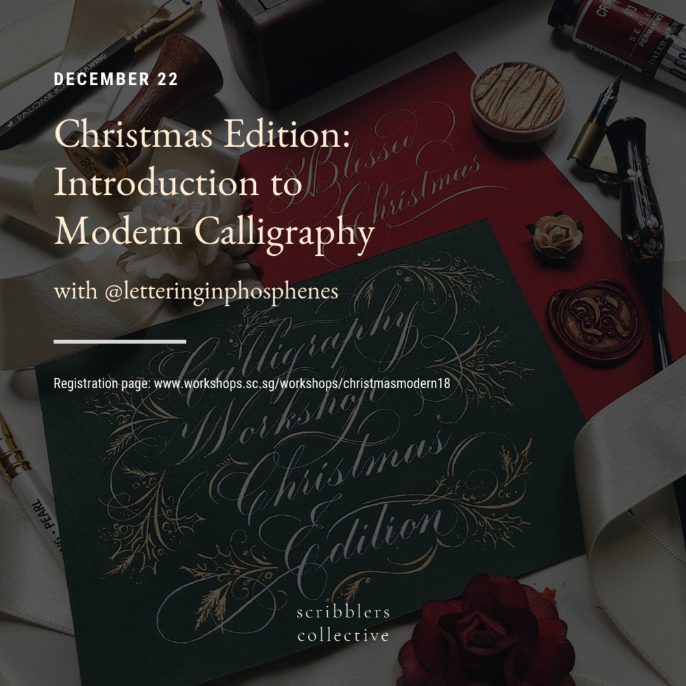 Scribblerscollective_2018_Christmas_calligraphy.png