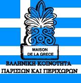 maison-grece-logo