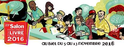 salon-livre-beyrouth-2016-logo