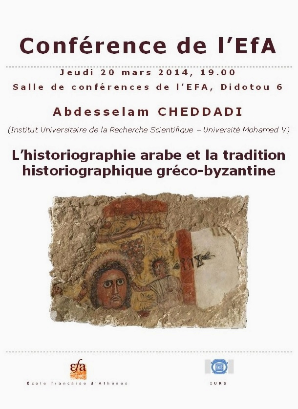 ARAB HISTORIOGRAPHY AND GREEK-BYZANTINE HISTORIOGRAPHICAL TRADITION