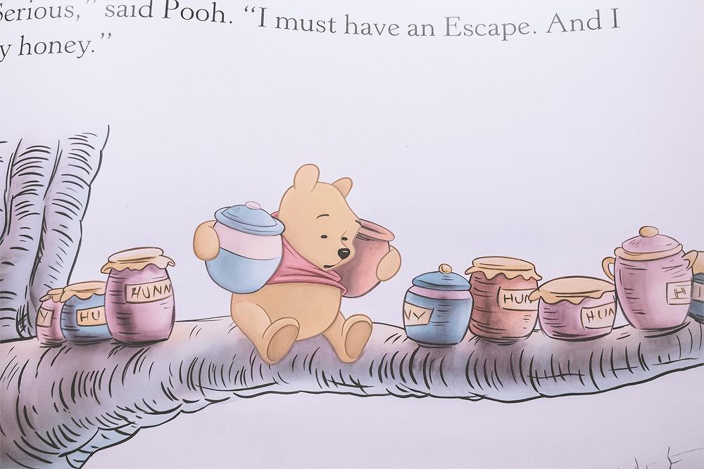 Pooh-san!