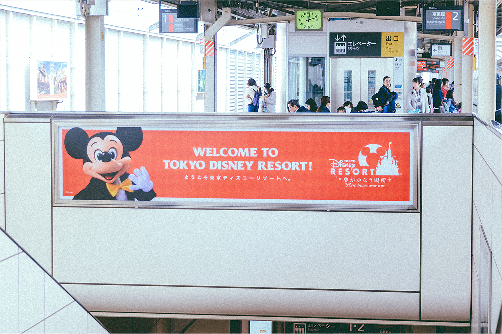 If you're staying at Tokyo Disney Resort, the easiest way to get to the city is from Maihama station, located next to Ikspiari.