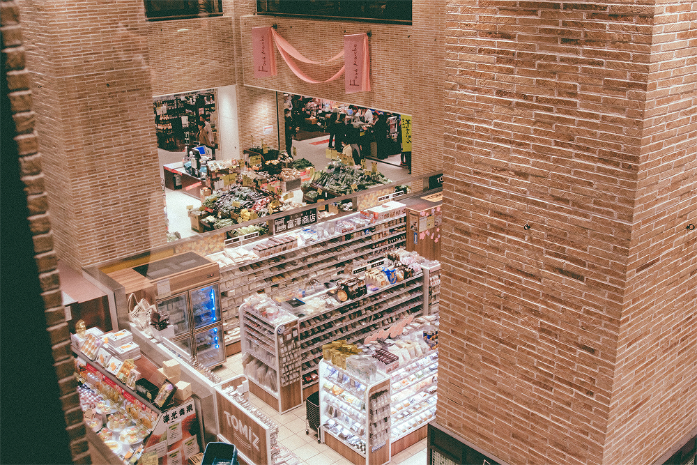 To elaborate, you will not find a decent size supermarket inside the Willis Tower. I had very little knowledge about this prior to my visit and I was taken aback by all the SkyTree Town had to offer.