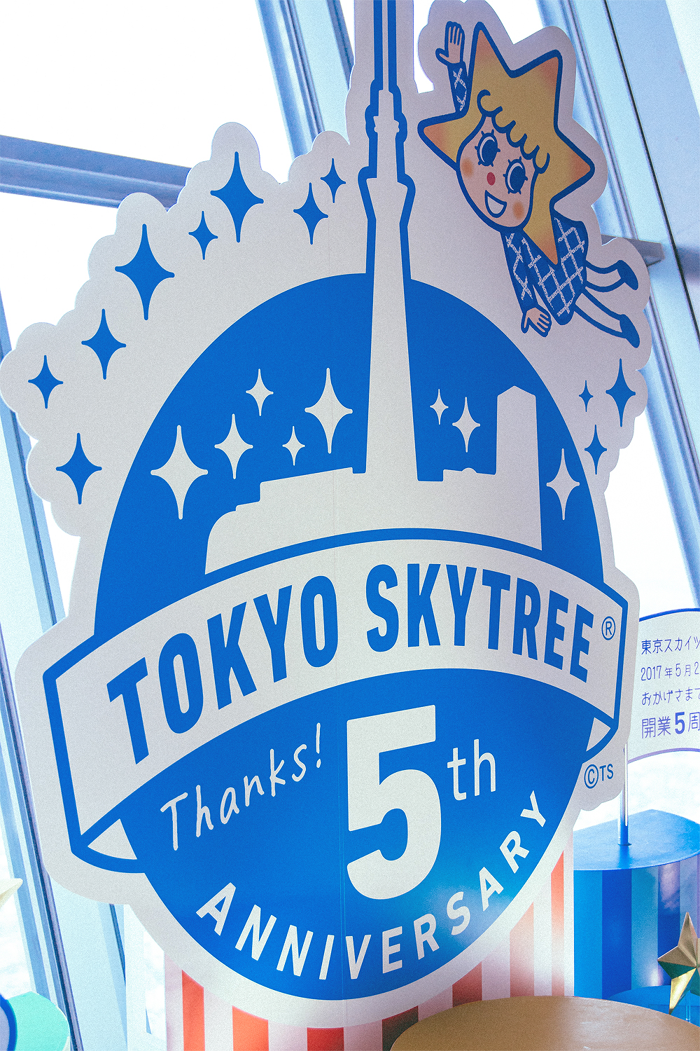 Coincidentally Tokyo SkyTree is celebrating their 5th Anniversary! As I mentioned before, everything has a mascot.