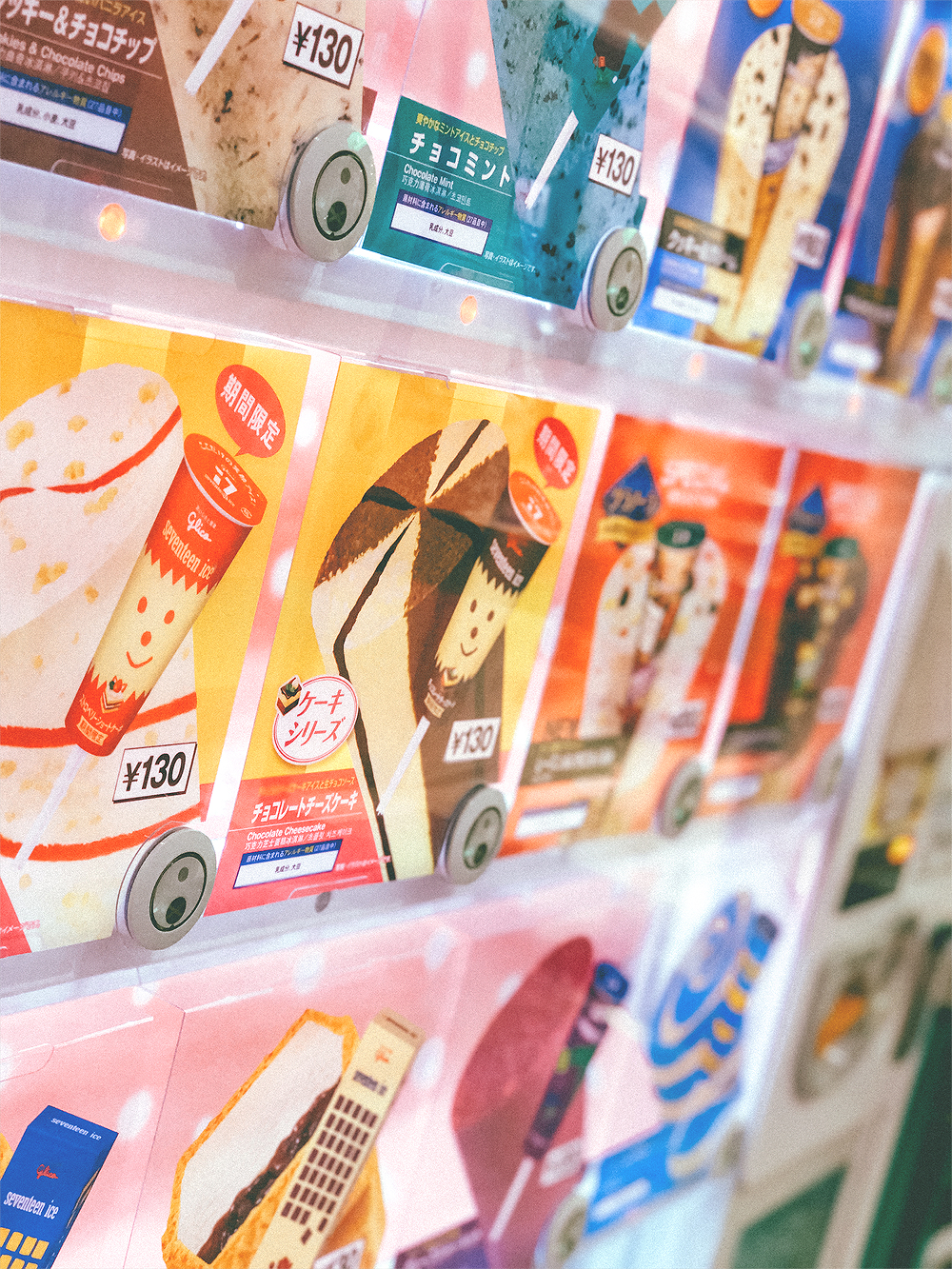 While waiting at Maihama station, I really wanted to devour one of these ice cream treats. I can't believe Japanese vending machines are better than some American restaurants.¯\_(ツ)_/¯
