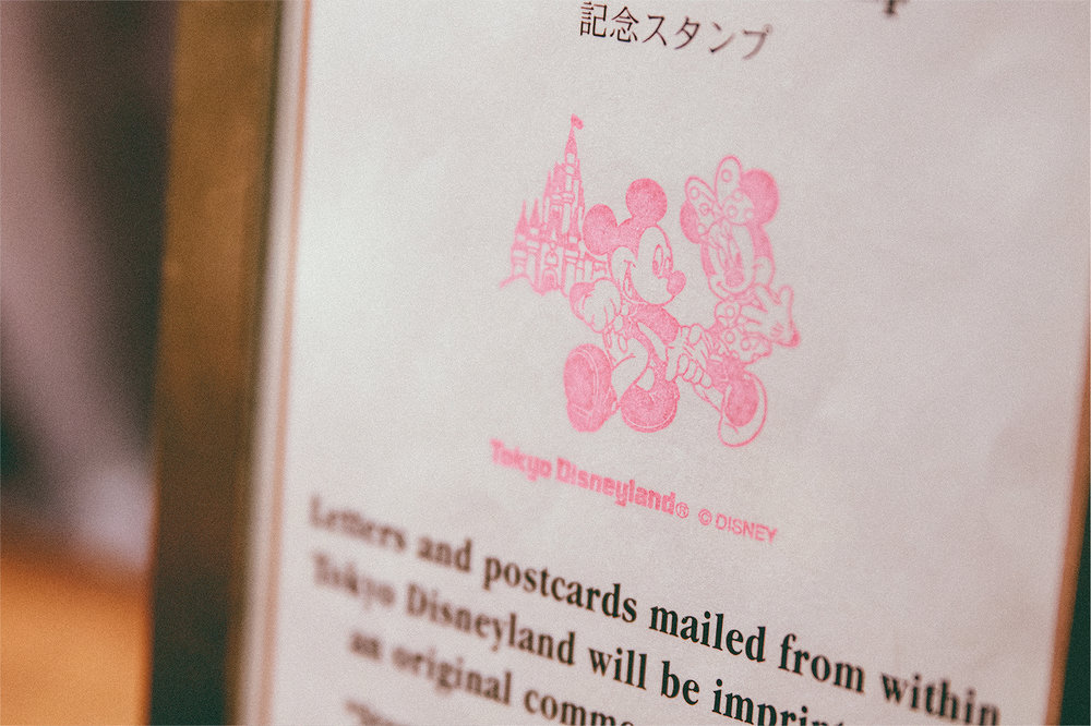 To use these unique stamps, visit House of Greetings in World Bazaar (Tokyo Disneyland) and Il Postino Stationery in the Mediterranean Harbor (Tokyo DisneySea)