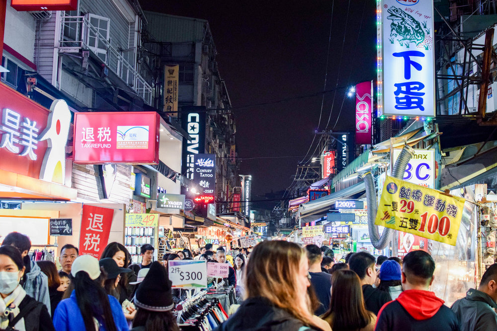 Getting lost in the madness at Shilin Night Market.
