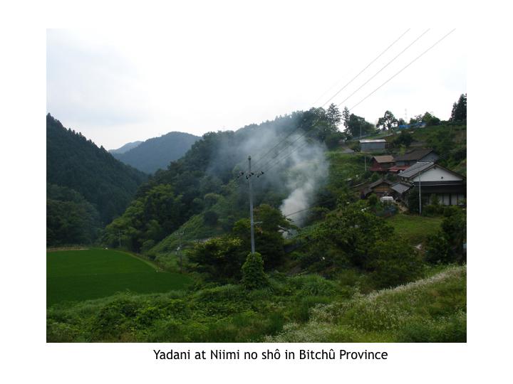 2011_Takahashi_Niimi_Pictures.006.jpeg