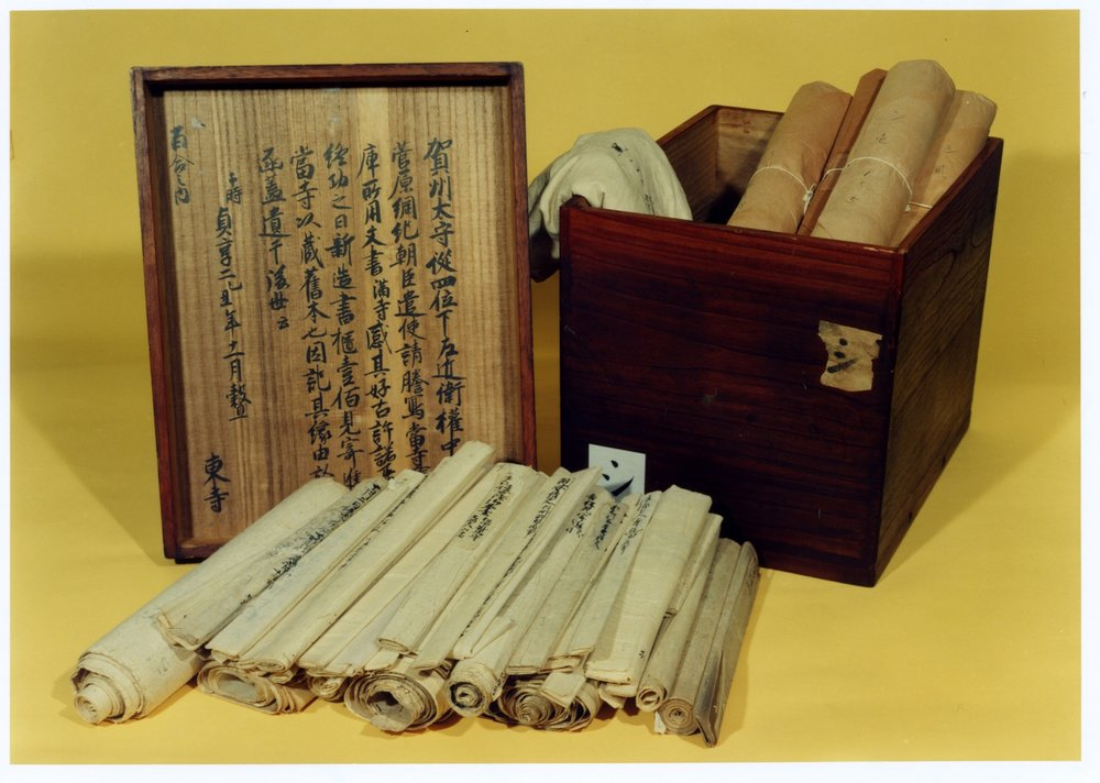Documents from the  Tōji Hyakugō monjo collection .