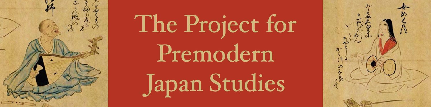 USC Project for Premodern Japan Studies