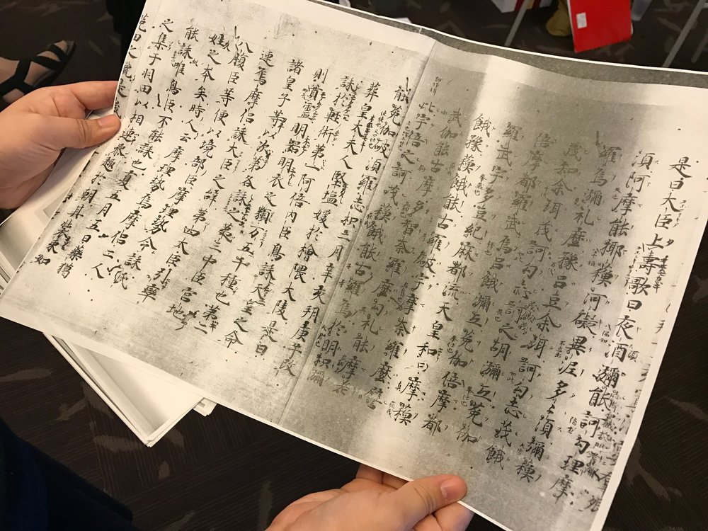 Sources! Sources! Graduate student Sakurada Marie takes us into written history and the early Japanese state with her analysis of the royal consorts.  Below: What's in a name? Well, quite a bit, actually, says Nadia Kanagawa, in her analysis of the name-granting of Nara immigrants. What's in court ritual? Quite a bit, says Professor Inokuma, in his analysis of the material details of Classical palace rituals. And finally, Gulnoza Kurbonova finished the day with an analysis of Fujitsubô in  The Tale of Genji.