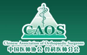 CAOS Society.JPG