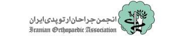 Iranian Ortho Society.JPG