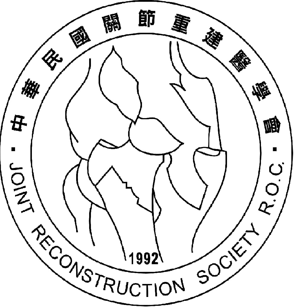 Taiwan Joint Reconstruction Society (ROC).jpg