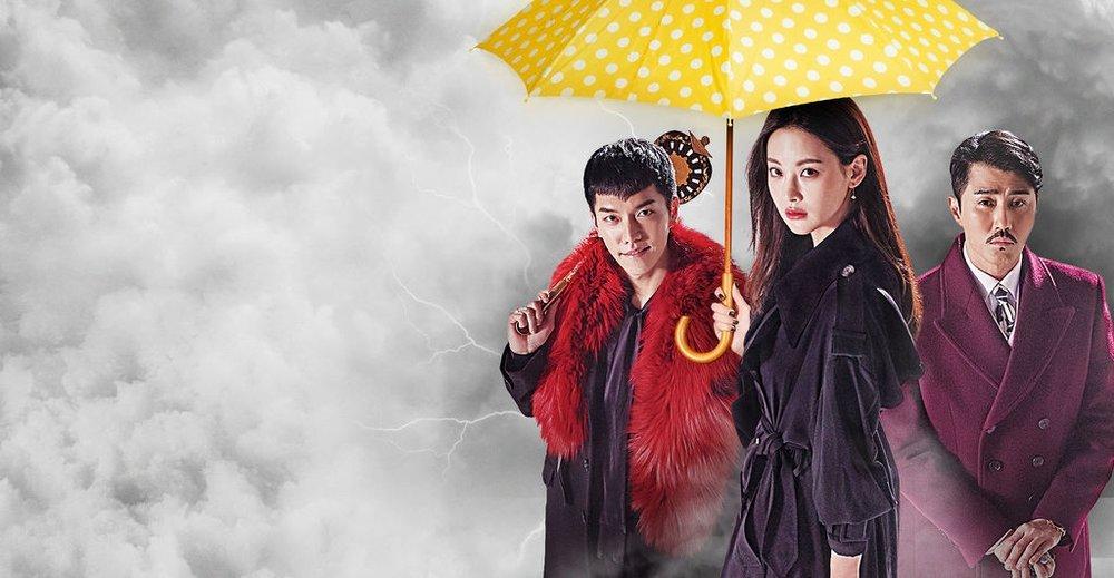 A Korean Odyssey - Image: Netflix