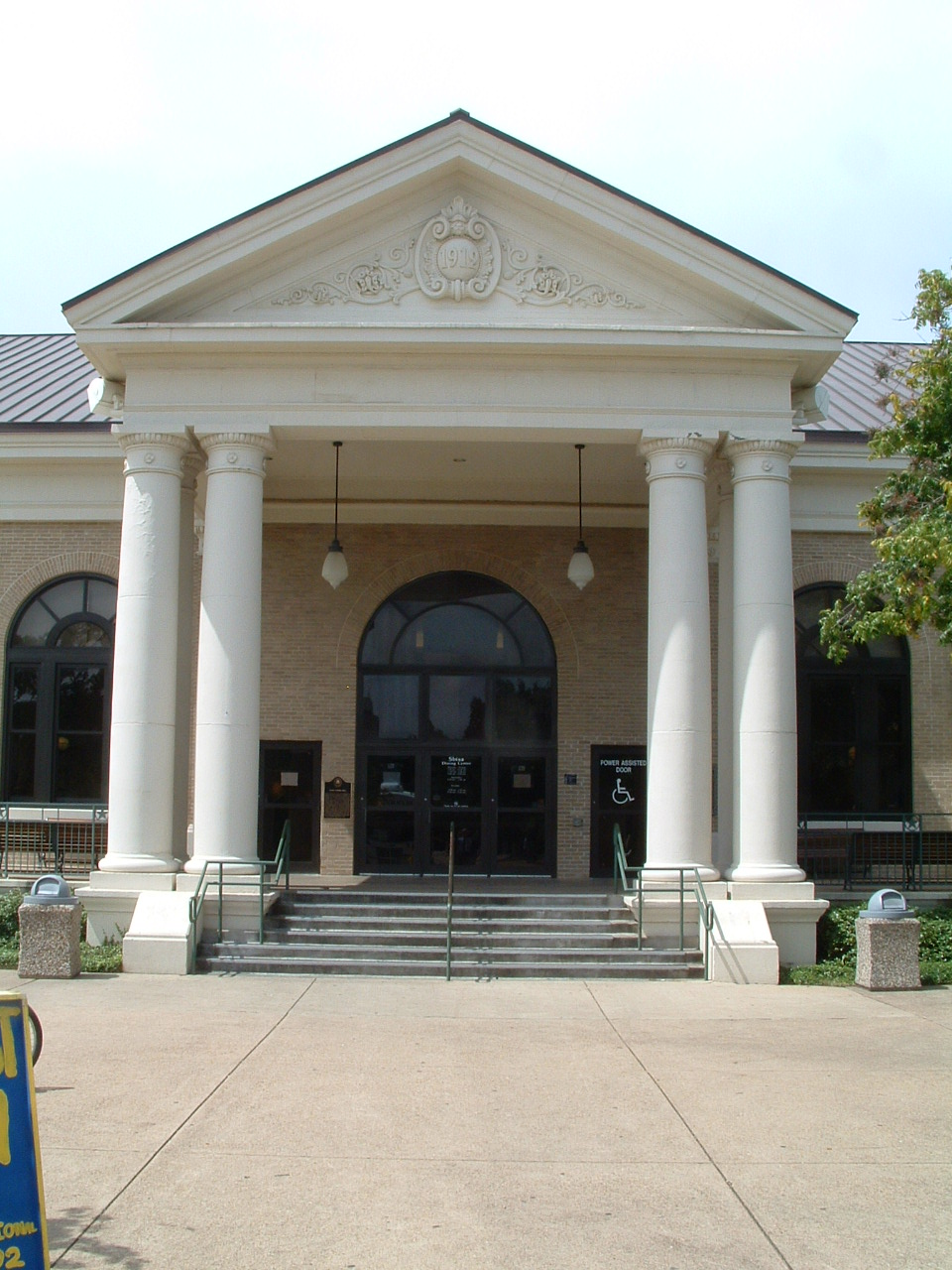TX A&M SIBSA DINING HALL