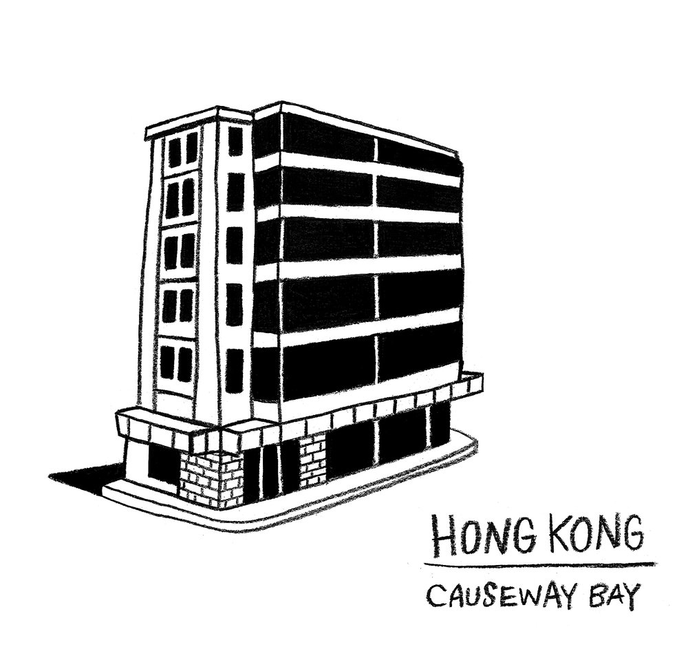 IM_HONGKONG-CAUSEWAY.jpg