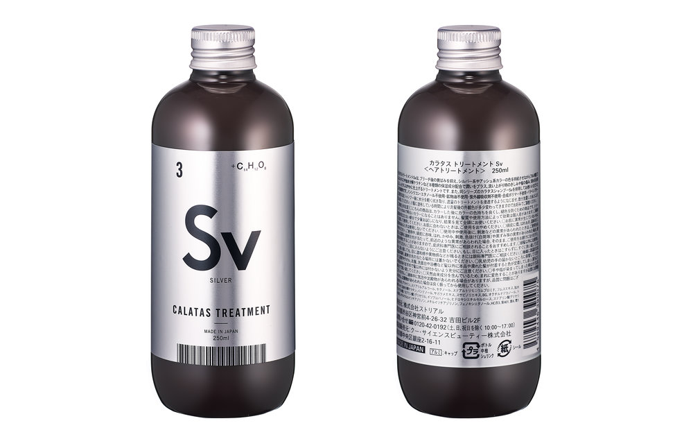 Sv  TREATMENT ¥2280(税別)