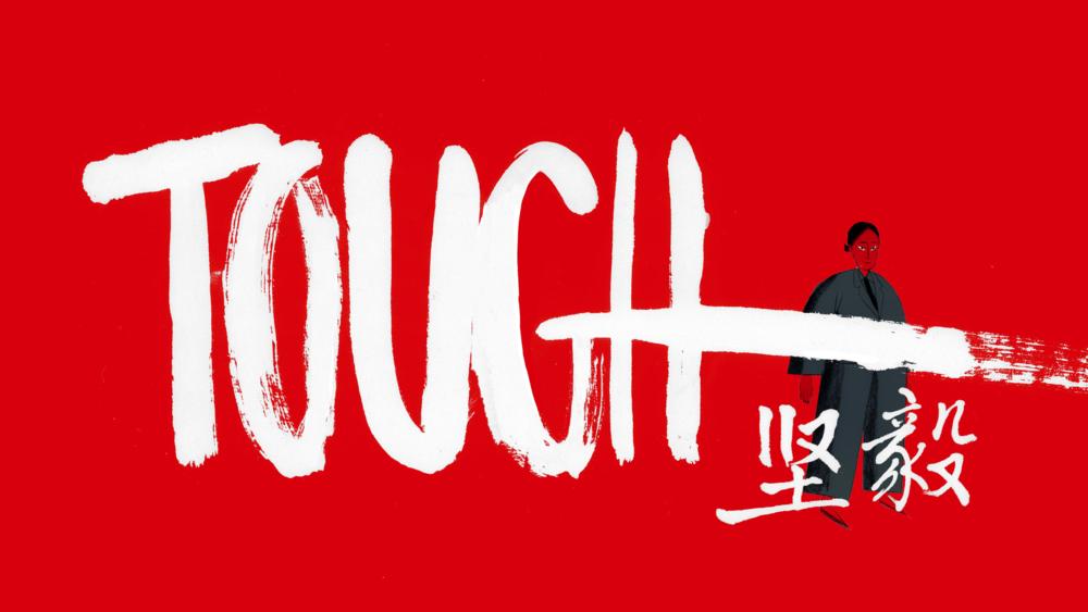 Tough_filmstill_004.png