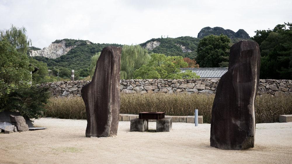 The Noguchi Garden
