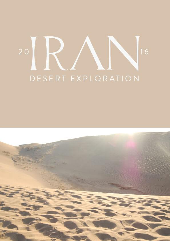 Iran Desert Exploration // by Phylleli #design #graphicdesign #branding #logodesign #designblog #typography