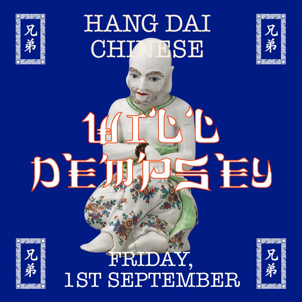 HangDai-Will.png