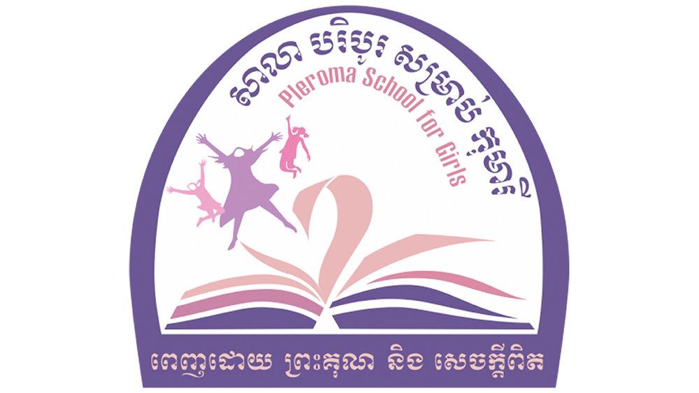 柬埔寨  時間:十一月 合作夥伴:Pleroma女子學校 領隊:等待確認 大小:最多10個日落教會成員 支持柬埔寨Pleroma的女孩學校
