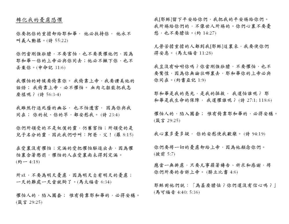 Chinese Bull 2018-03-25_Page_3.jpg