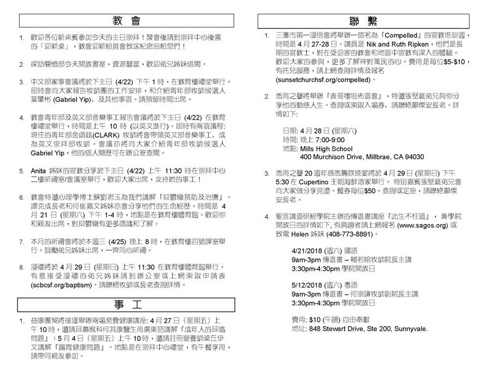 Chinese Bull 2018-04-15_Page_3.jpg