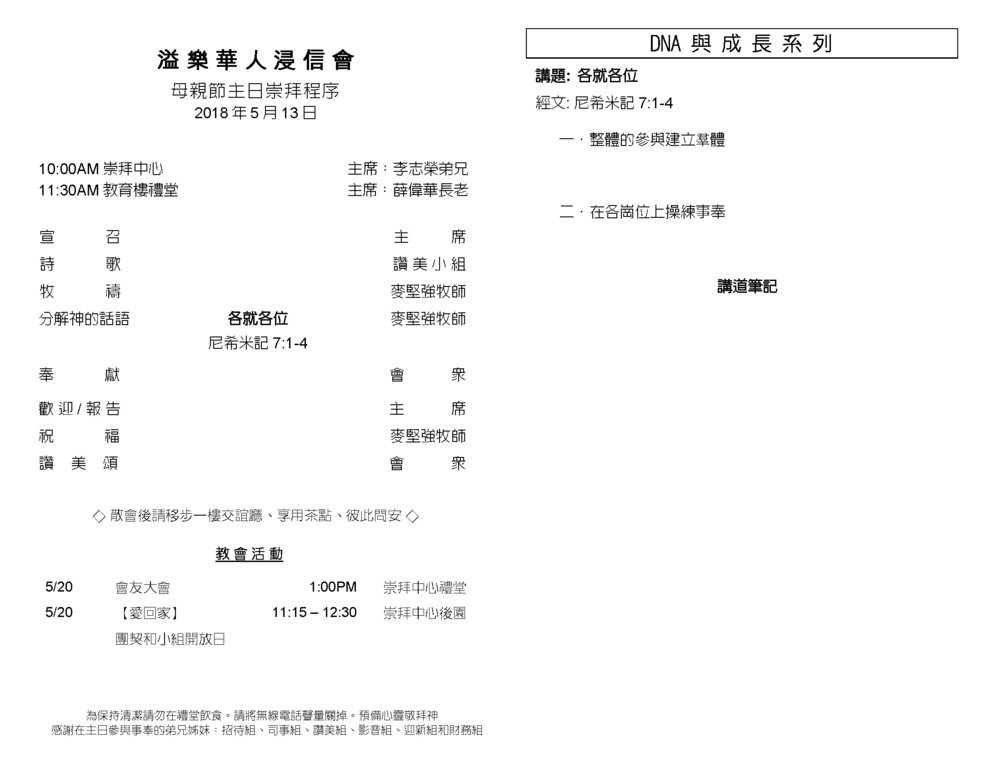 Chinese Bull 2018-05-13_Page_2.jpg