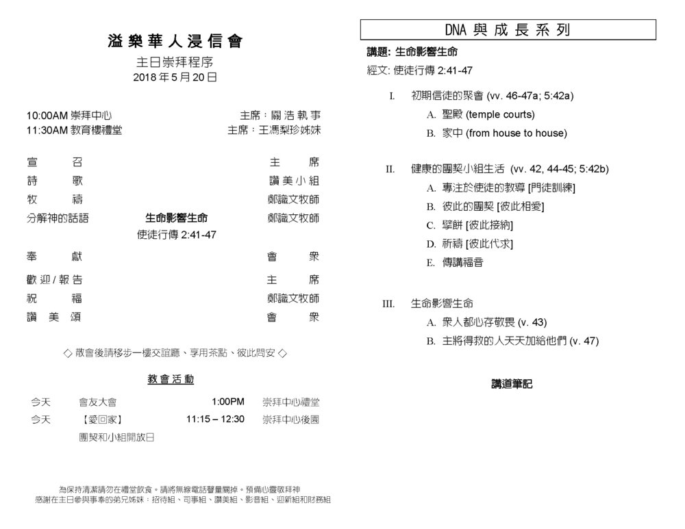 Chinese Bull 2018-05-20_Page_2.jpg