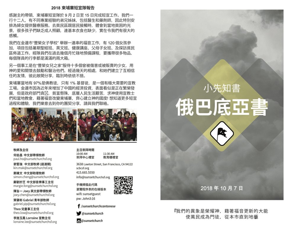 Chinese Cover 2019.jpg