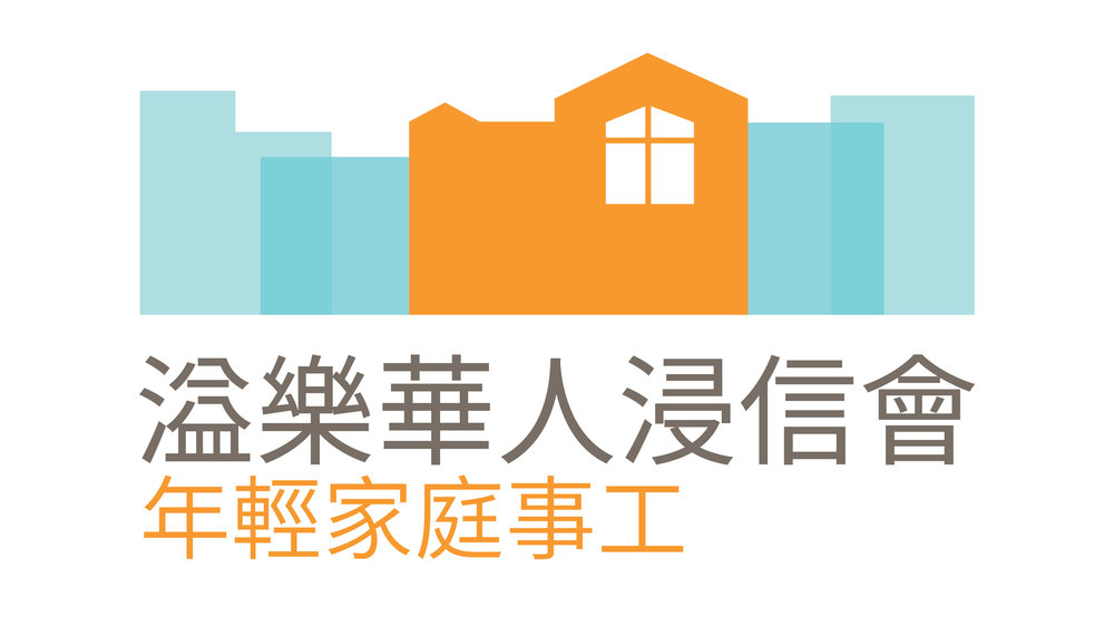 Cantonese-Ministries-YFM.jpg