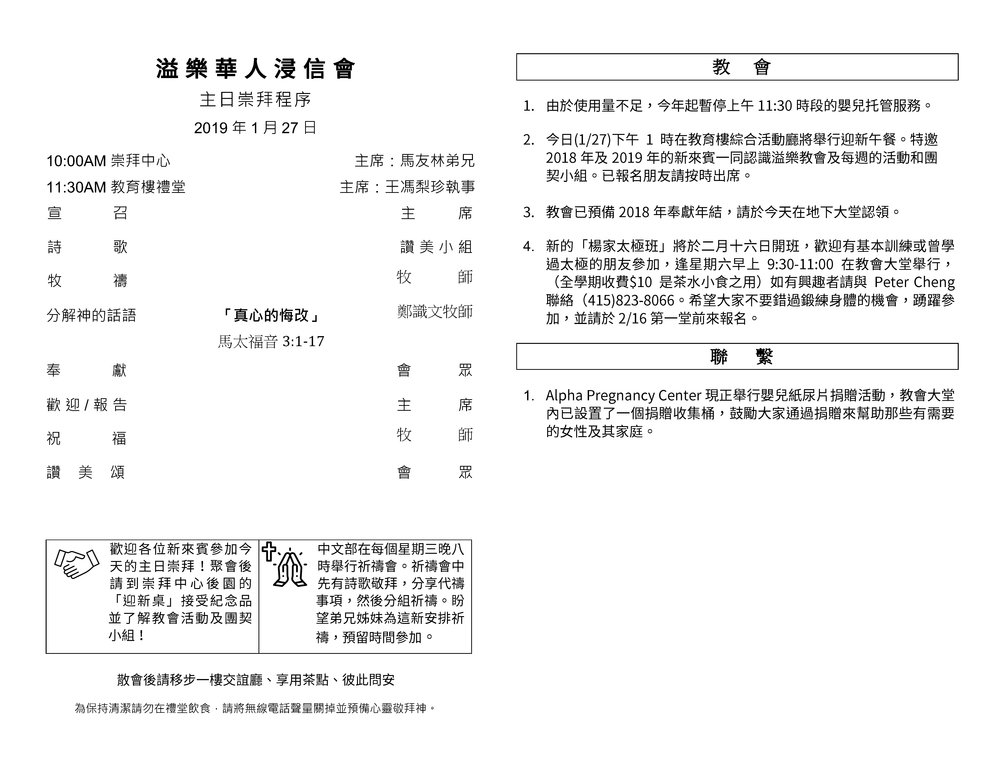 Chinese Bulletins 1.27.2019_Page_2.jpg