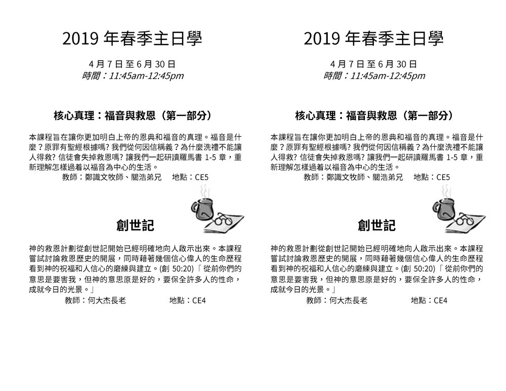 Chinese Bulletin 2019-3-31_Page_4.jpg