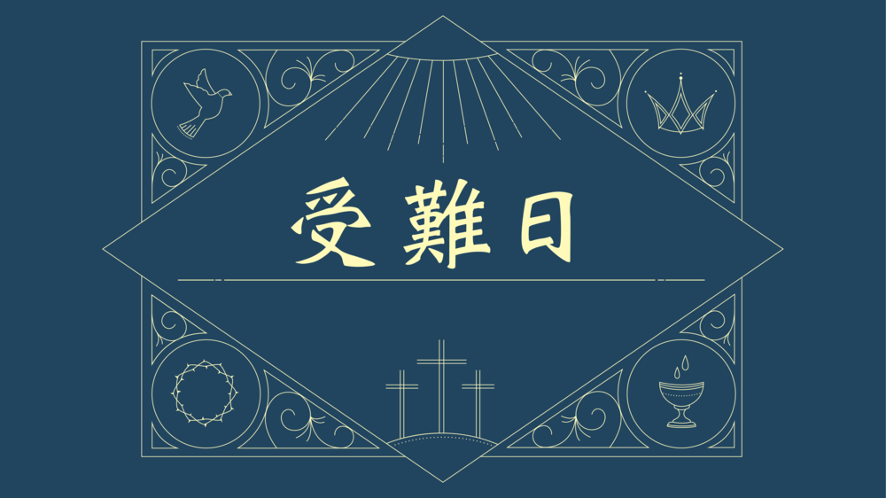 easter image-02.png
