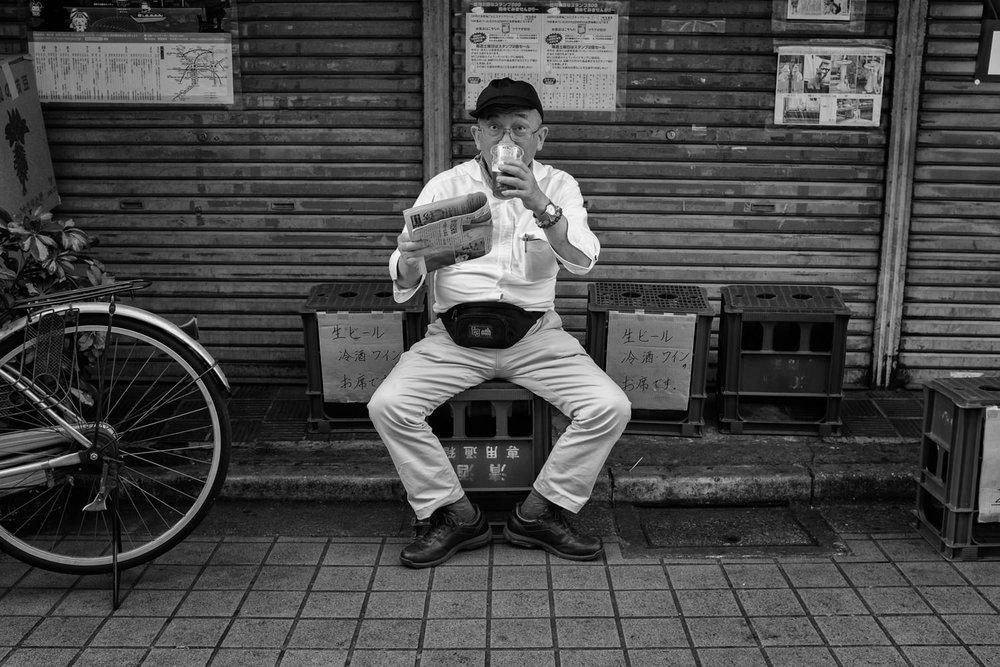 old-man-japan.jpg