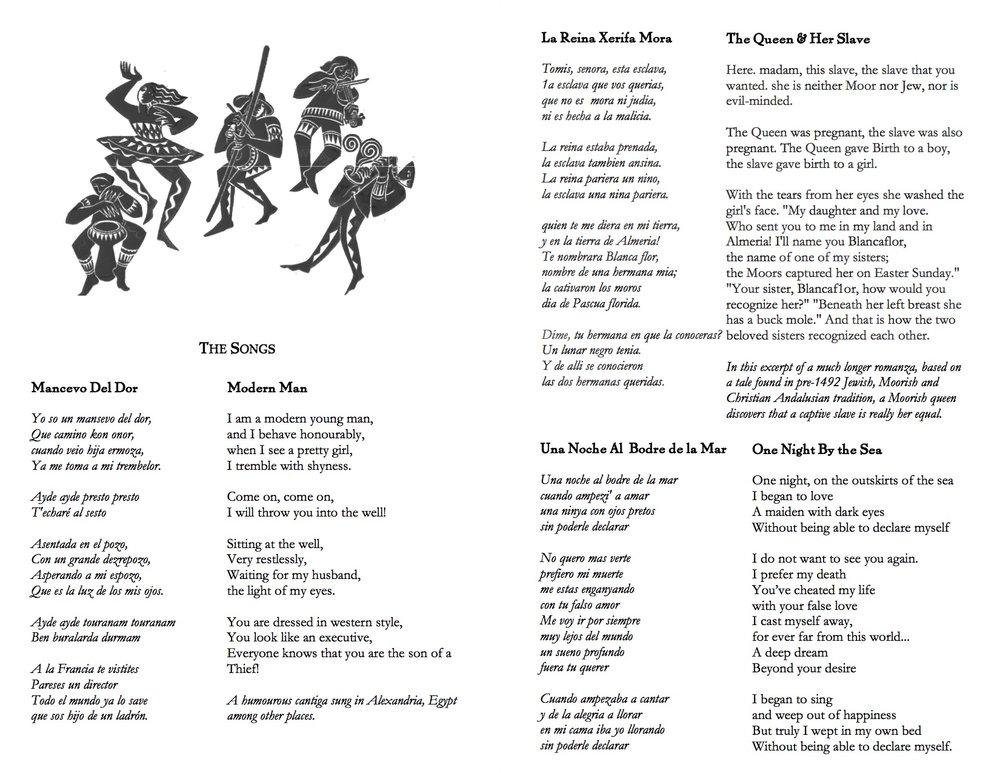 Guy_Mendilow_Ensemble_s_Tales_from_the_Forgotten_Kingdom_-_Lyrics___Translations 1.jpg
