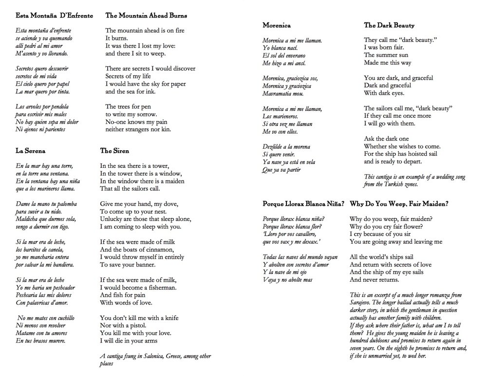 Guy_Mendilow_Ensemble_s_Tales_from_the_Forgotten_Kingdom_-_Lyrics___Translations 3.jpg