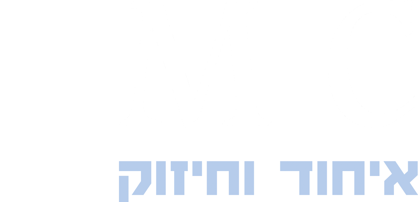 Union of Messianic Jewish Congregations